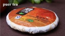 Buy 4 get 1 1990 premium Ripe puer tea cake Yun nan puer tea old tea