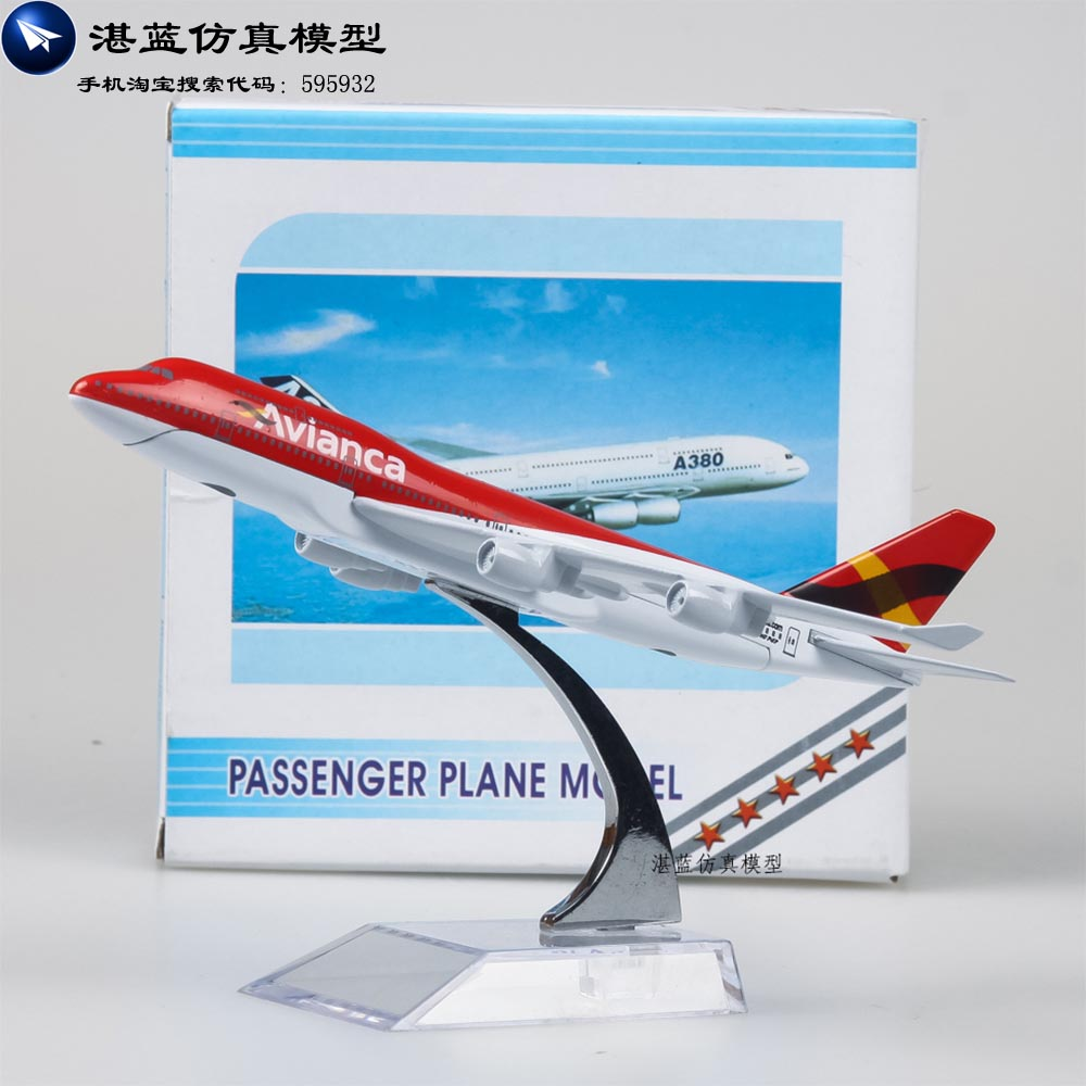 1/400 Scale AVIANCA Boeing 747 (16cm Length) Diecast Metal Plane Model Toy New In Box For Gift/Kids/Collection(China (Mainland))