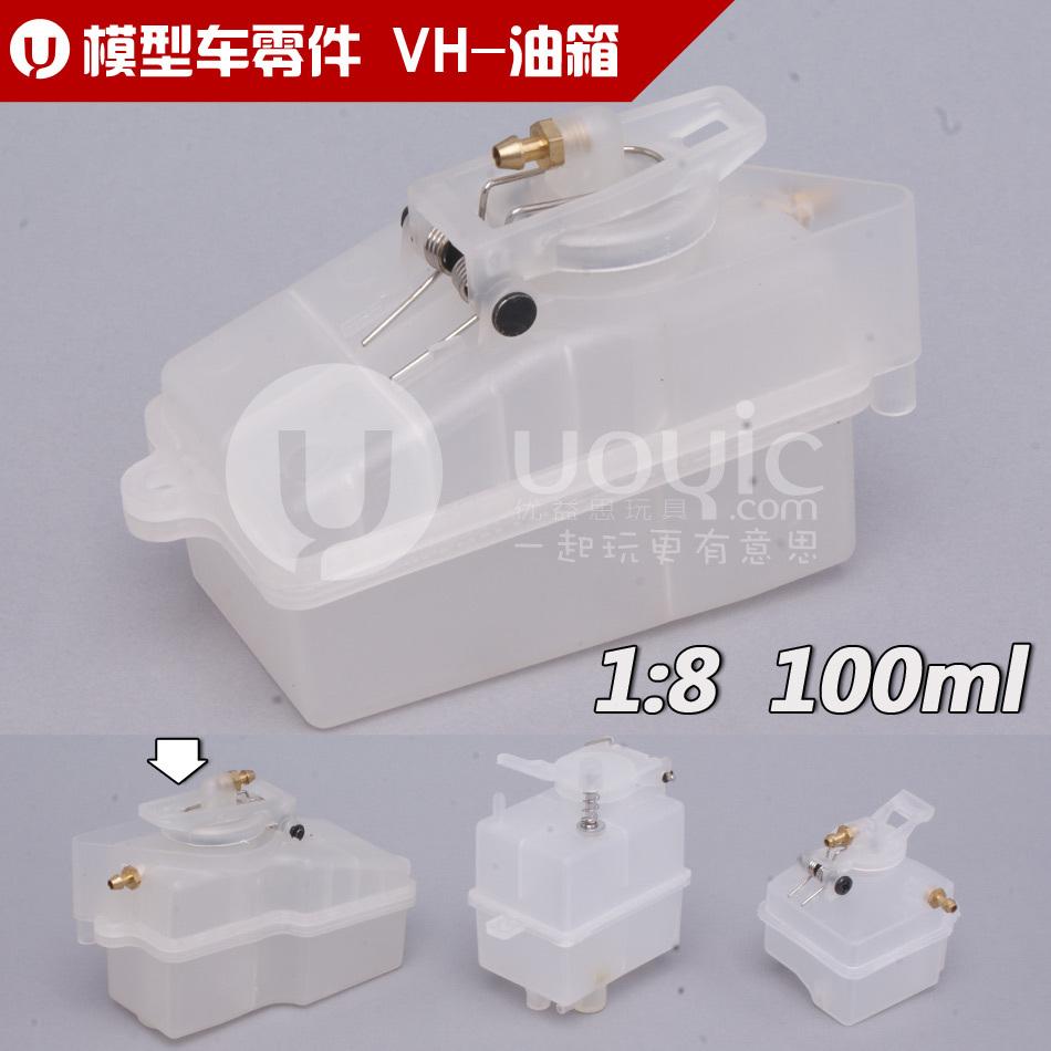 Uoyic 1:8 nitro/ fuel car methanol model car 100CC fuel tank