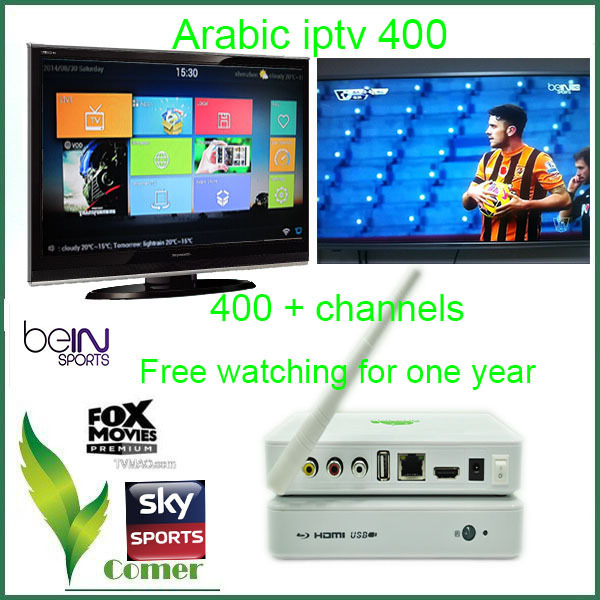 Free shipping Arabic  IPTV Box 600 and  Arabic IPTV 400 see bein sports and mbc as a chrismas gift ,Arabic Channel IPTV Box