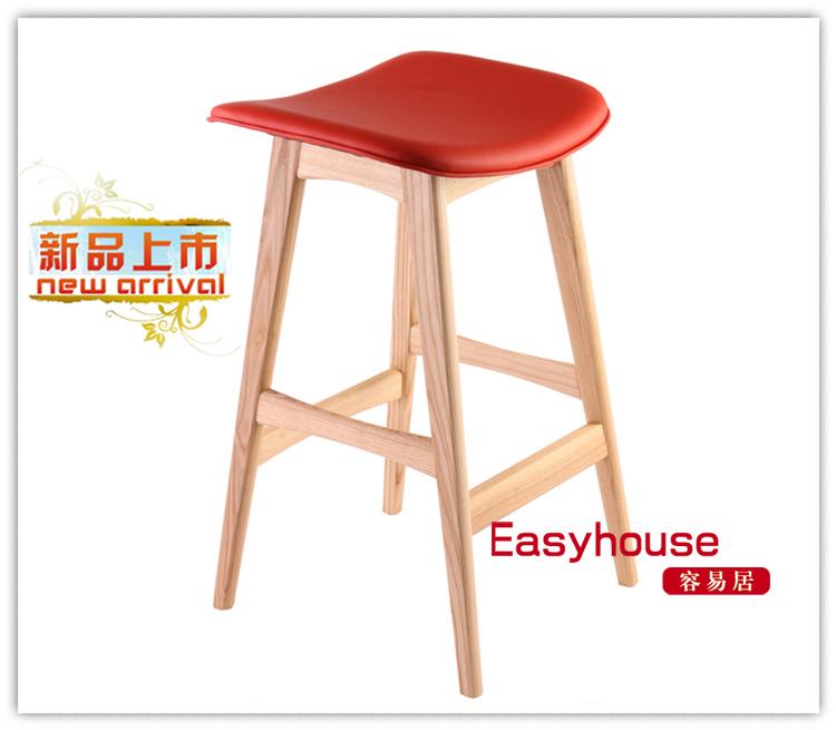 Western minimalist Ikea bar stool chair bar stool bar chair ash wood Nordic Designers bar stool(China (Mainland))