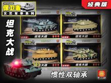 Rc réservoir version classique de la double roulement wagon - citerne jouet(China (Mainland))