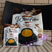 Malaysia import jersey ipoh white coffee flavor to maltose triad instant coffee 600 g free shipping