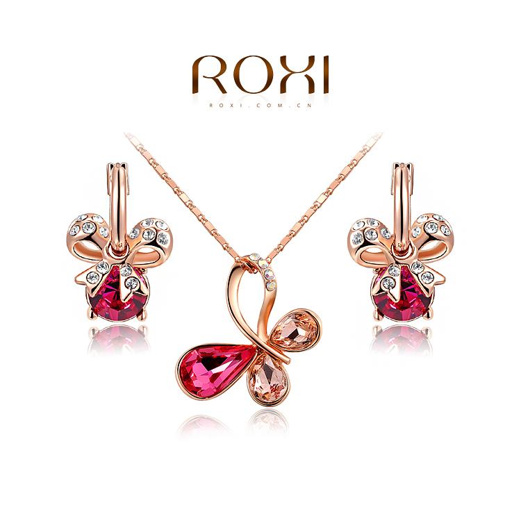 Ювелирный набор 2015 ROXI