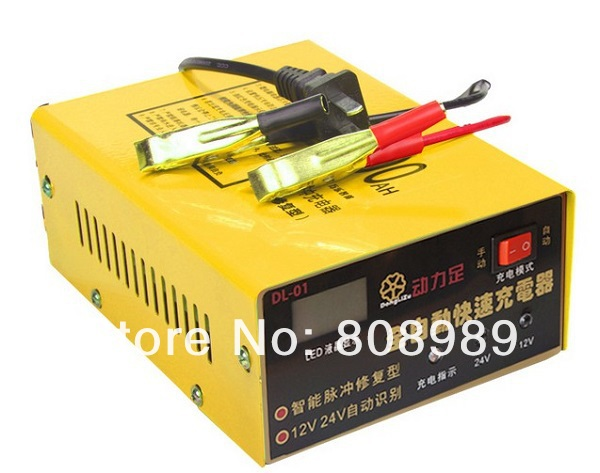 New Fully-Automatic Intelligent Car Battery Charger Charge Repair Machine 12v 24v Automatic 100AH High Quality Free Shipping(China (Mainland))