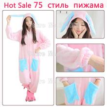 Пижама JANI от Yiwu JANI Technology Firm для Женщины, материал Микрофибры артикул 2048540388