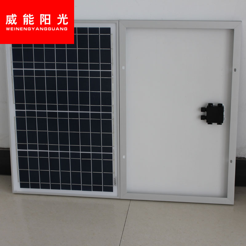 Watt solar panel 50W A grade cells generate electricity 12V battery charge controller inverter Specials<br><br>Aliexpress