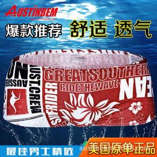European and American professional men's fashion sexy swimsuit beach swimming trunks movement Boxer hot spring bathing suit(China (Mainland))