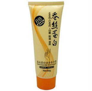 Special counter genuine Washed 8 times U.S. soft white hand cream hand cream silk protein a penalty million(China (Mainland))