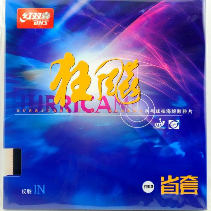 Free Shipping, DHS / Double Happiness Hurricane3 (Hurricane 3, Hurricane-3) Pips-in Table Tennis Rubber for table tennis racket(China (Mainland))