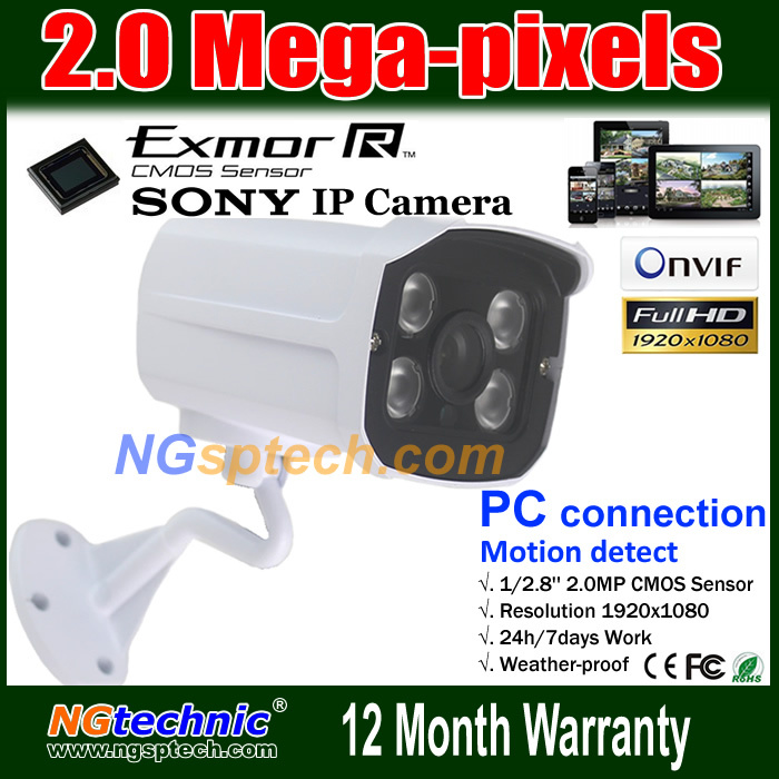 High resolution! Full HD 2.0MP Network IP Camera support onvif Motion detect P2P cloud waterproof IR Night vision IE Browse<br><br>Aliexpress