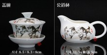 Fine bone china tea set special offer free shipping wholesale ceramic tea cup Kung Fu Tea