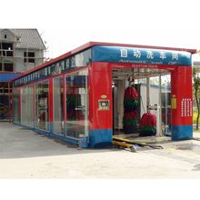 High quality tunnel used car wash equipment IT965(China (Mainland))