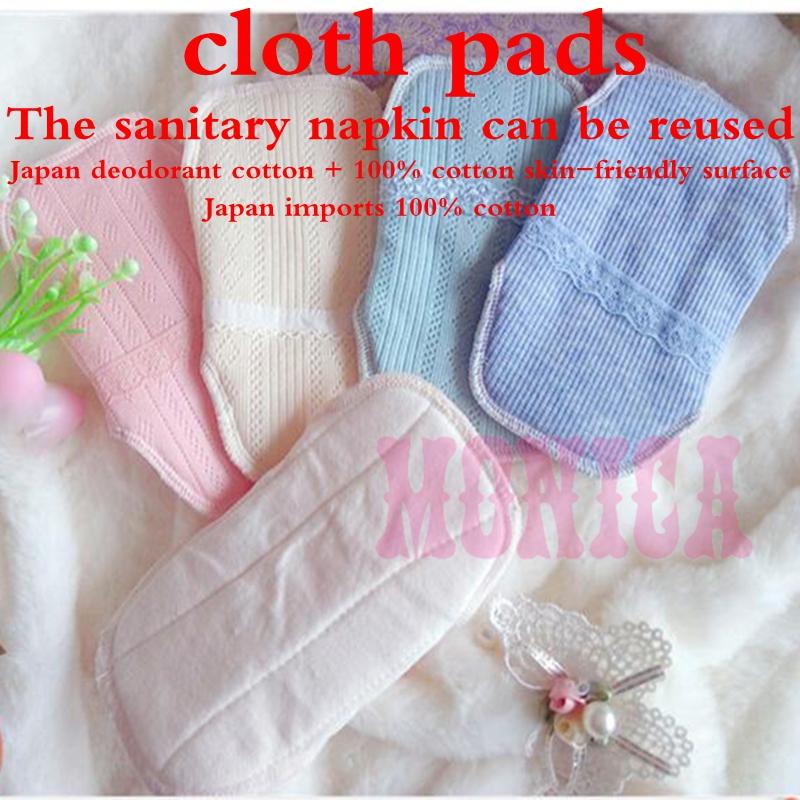 50Pcs Reusable Washable Sanitary Pads Cloth Menstrual Pad Sanitary Maternity Mama Pads heavy sanitary washable pads(China (Mainland))