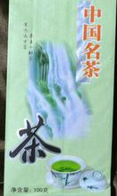 Top Grade 100g China famous yellow tea Huo Shan Huang Ya tea Best Quality organic Chinese