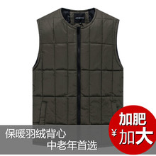 2015 new arrival down vest obese fashion kaross male down vest plus size XL 2XL 3XL 4XL 5XL 6XL 7XL 8XL 9XL 10XL 11XL 12XL 13XL(China (Mainland))