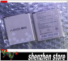 2050mAh Battery For NO.14 Amoi S89 N818 N820 N821 N828 N850 N828T Big V Battery Batterie Bateria Free Shipping + tracking code(China (Mainland))