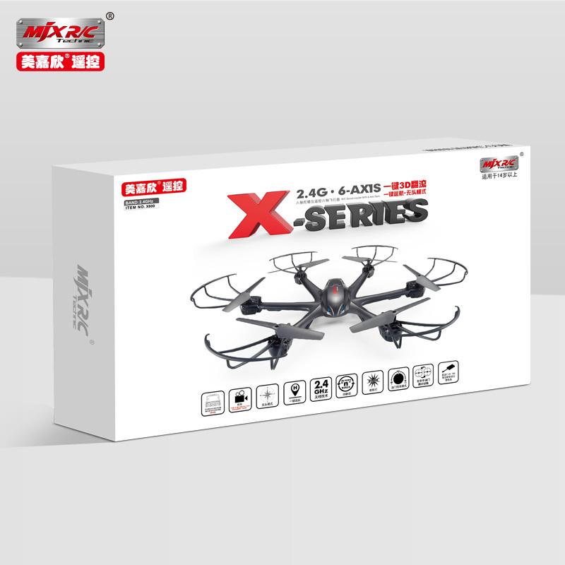 MJX X600 RC 2.4G 6Axis 3D Flip Headless Mode Auto Return drone wifi with camera Vs mjx x101 jjrc V686 h12c v686g X5sw-1 X8w X5sw(China (Mainland))