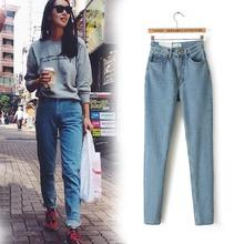 Free shipping 2016  New Slim Pencil Pants Vintage High Waist Jeans new womens pants full length pants loose cowboy pants C1332(China (Mainland))