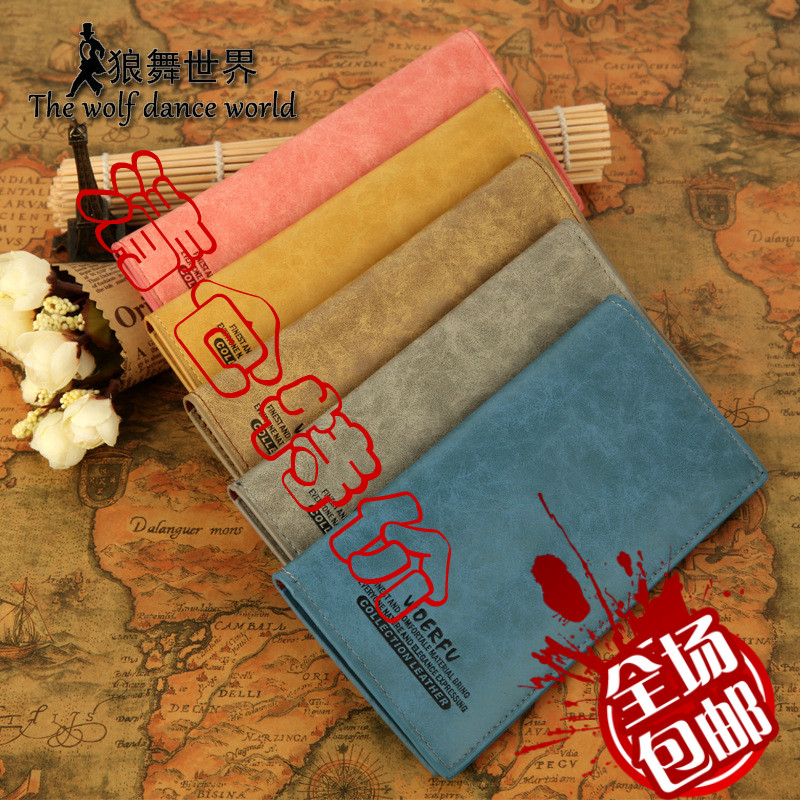 Color block gossip male wallet long design cowhide female fashion clip casual scrub student - The world's largest happy shopping network store