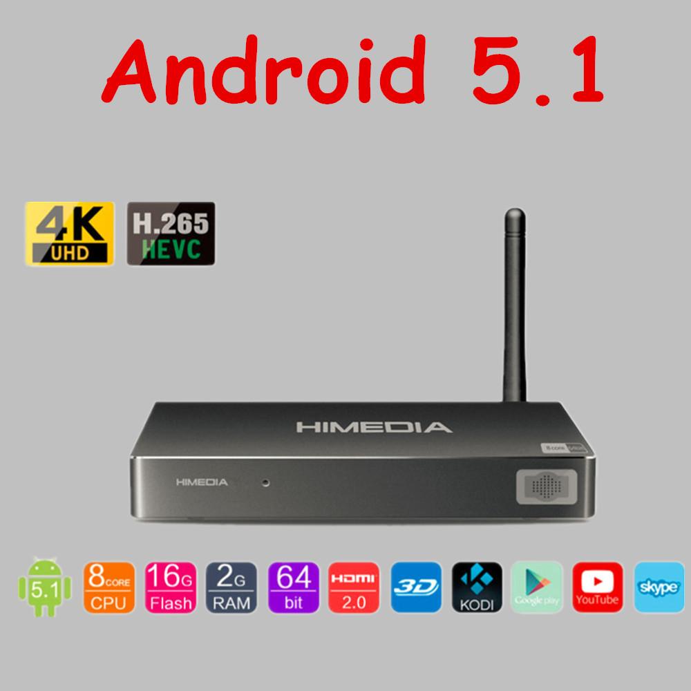 item HDMI  K D Android TV Box Optical LAN RJ USB x