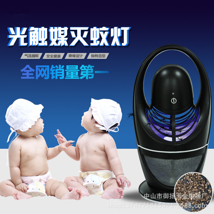 The new mosquito lamp photocatalyst mosquito mosquito lamp without radiation can be used for pregnant women children<br><br>Aliexpress
