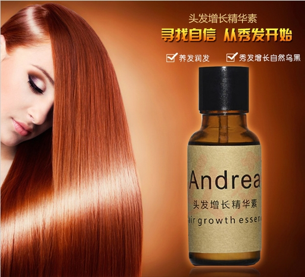 Andrea Keratin hair treatment Straightening Hair Growth Essence moroccan argan oil for Hair care Shampoo invalid refund alopecia(China (Mainland))