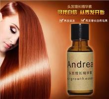 andrea keratin haar behandlung begradigung haarwachstum wesen marokkanischen Arganöl für haarpflege shampoo ungültig Rückerstattung Alopezie(China (Mainland))