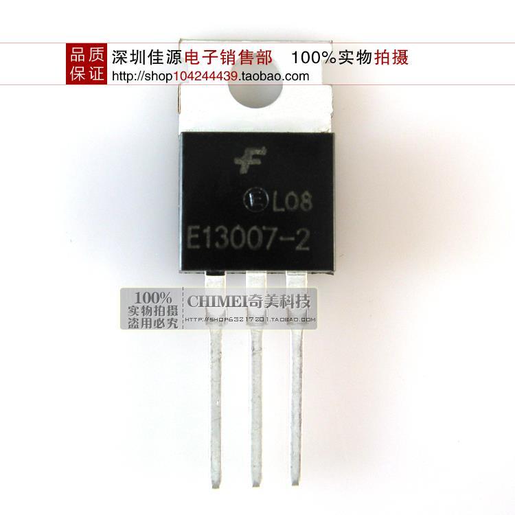 Free Delivery.E13007-2 J13007-2 power switching transistor saving lamp electronics(China (Mainland))