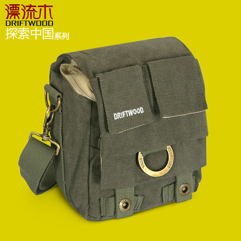 Здесь можно купить  Floodwood slr rmb5000 camera bag camera bag portable waist pack cross-body 1 1 mirror 7609  Бытовая электроника