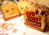 12pcs/lots Restock! Breadou 6 styles of faces Jumbo Roti toast squishy