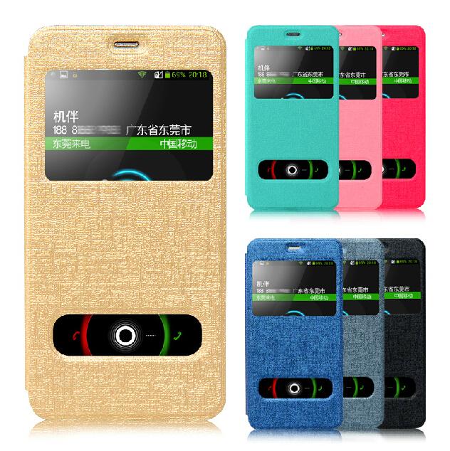 все цены на  Чехол для для мобильных телефонов JBan Lenovo S890 Lenovo S890  онлайн