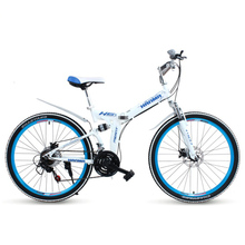 24/26 inch folding mountain bike 21 speed front and rear suspension machinery disc brake commuter commuter male and female stude(China (Mainland))