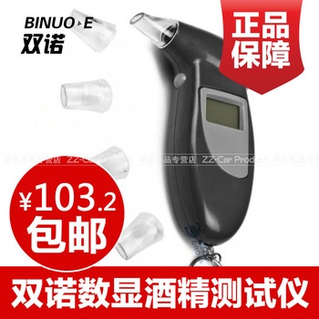 Free Shipping A06 alcohol tester portable measuring alcohol meter wine alcohol tester