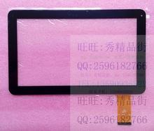 10.1 inches external screen multi-point capacitive touch screen 50-pin ribbon cable QSD E-C10056-01
