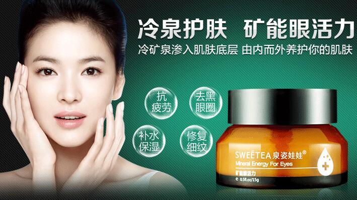 28 Days Instantaneous Repair Firming snail Eye Cream Remove Dark Circle Anti Puffiness Anti Aging Eye Wrinkles Eye Care Cream(China (Mainland))