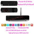 Himedia Q10 Pro 3D 4K Ultra HD 2G 16G WiFi Smart Android 5 1 TV Box