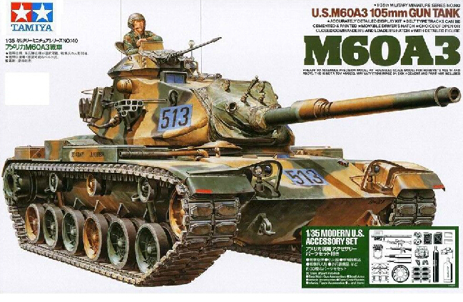 "TAMIYA (35140) 1:35 us M60A3 inch""Barton"""" main battle tank soldier equipment version model"""