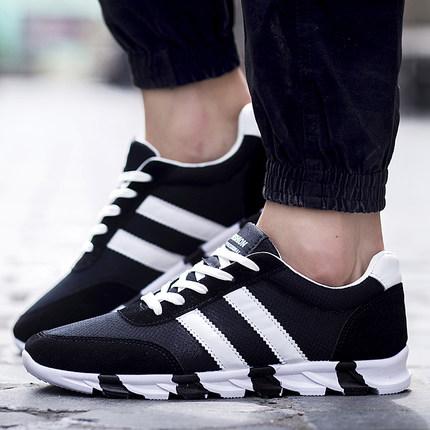 Люди которые балетки черные bloch 38 5 купить обувь распродажа