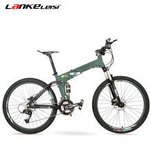 21/27 Speed, 26 inches, Folding Bike, Mountain Bike, Cable/ Oil Disc Brake, Aluminum Alloy Frame, Cycling Bike.(China (Mainland))