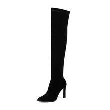 MEMUNIA Da Báo nữ Co Giãn Giày Mỏng Dài Qua Đầu Gối Giày Lạ Cao cấp Thu Đông Giày Nữ Đùi Cao Cấp giày(China)