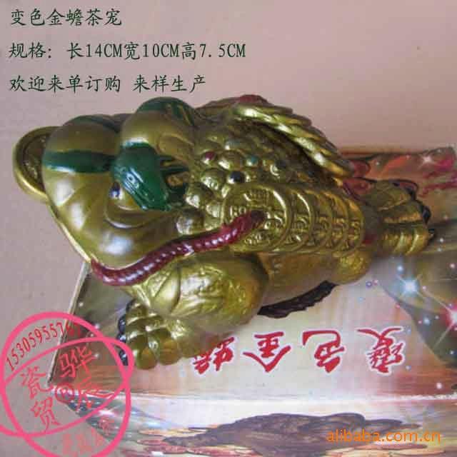 The supply of tea tea pet pet toad toad.(China (Mainland))