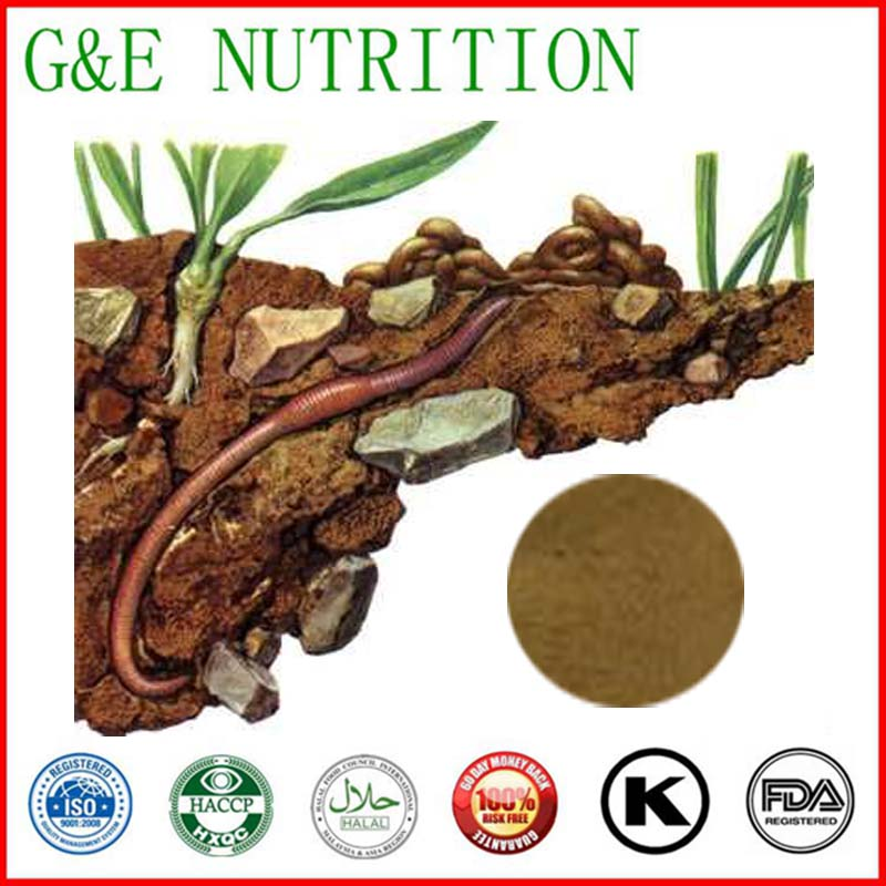 100% natrual promote blood circulation earthworm extract 600g<br><br>Aliexpress