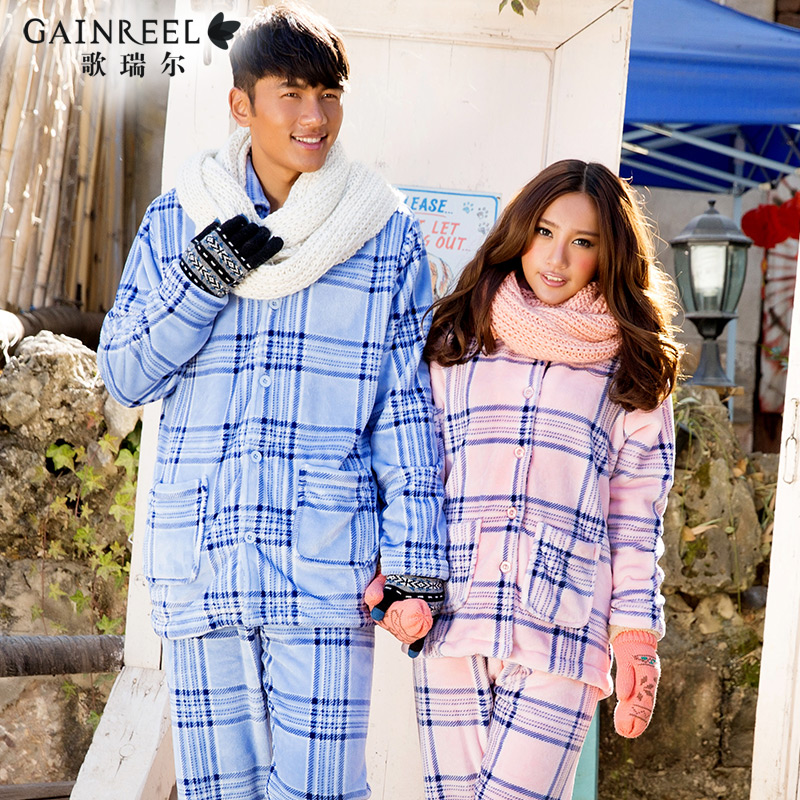 Song Riel thick plaid flannel pajamas men and women couple home service package sweet comfort mellow