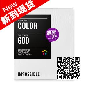polaroid Polaroid px680 photo paper color600 imaging 600 2000 - Shanghai Nielson Garments CO.,LTD. store