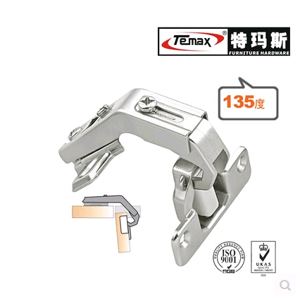 temax 135-degree around the corner cabinet doors connected small aircraft spring hinge pipe  special self closing drawers(China (Mainland))