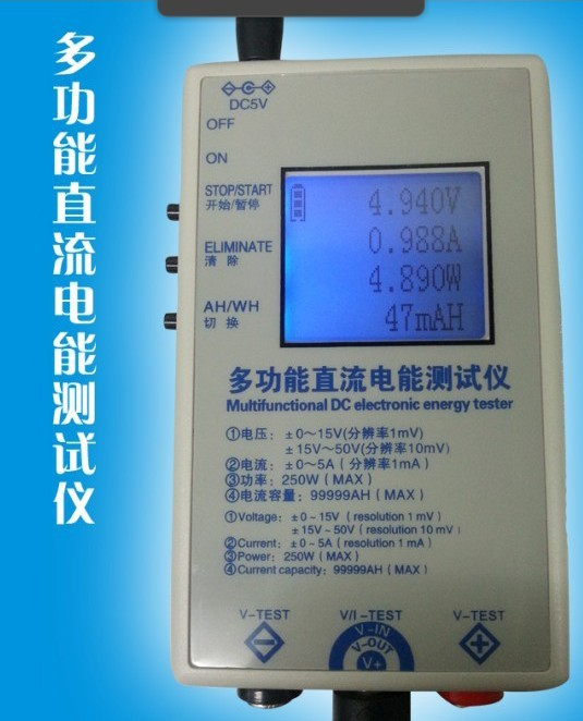 Freight can be proposed DC Watt Meter Power Analyzer Battery Cell Capacity Checker Tester(China (Mainland))