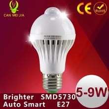 1pcs PIR Motion Sensor Lamp 5w Led