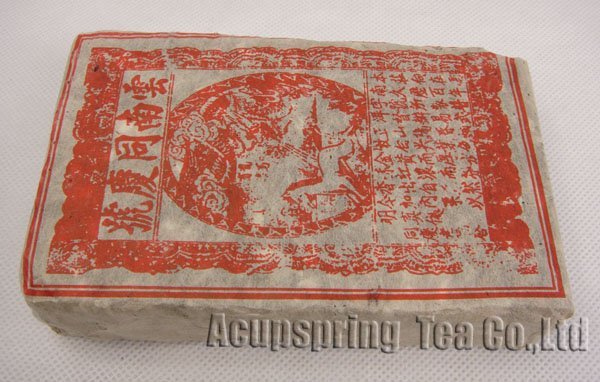 2001 Year Aged Puerh Brick Tea,250g Ripe Puer,Old Puer Tea,A2PB31,  Free Shipping<br><br>Aliexpress