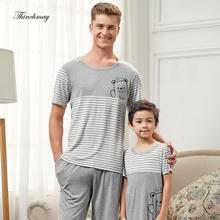 New 2015 Men Pajamas Summer Mens pyjamas Striped Panda Cotton Men Sleepwear Lounge Pajama Sets Father And Son Sports Pajamas(China (Mainland))